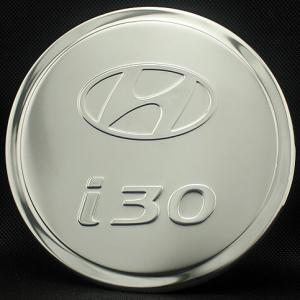 Накладка на крышку бензобака Hyundai I30 2008-2012