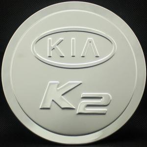 Накладка на крышку бензобака KIA Rio 2011-2015