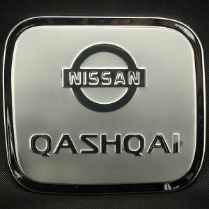 Накладка на крышку бензобака Nissan Qashqai 2007-2014