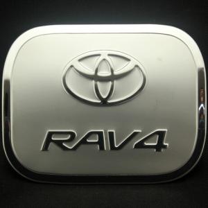 Накладка на крышку бензобака Toyota Rav4 2006-2012