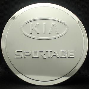 Накладка на крышку бензобака Kia Sportage II