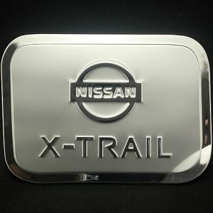 Накладка на крышку бензобака Nissan X-Trail T31