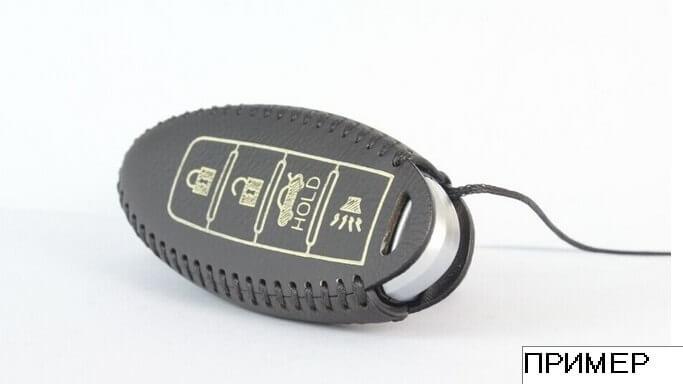 Кожаный чехол на ключи Kia Sportage (KCC-15), фото 2