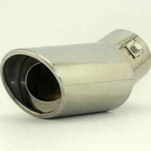 Насадка на глушитель Honda Fit (7653)