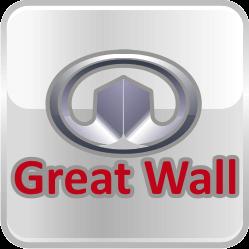 Диодные ходовые огни Great Wall
