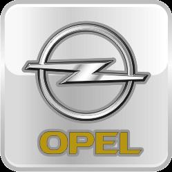 Диодные ходовые огни Opel