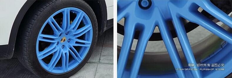 Синяя резиновая краска, фото 3