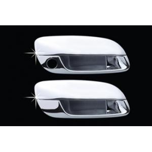Дверные чаши Hyundai Elantra (2000-2006 3 поколение)