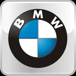 Накладки на пороги с подсветкой BMW