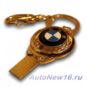 Флешка-брелок на 8Gb BMW