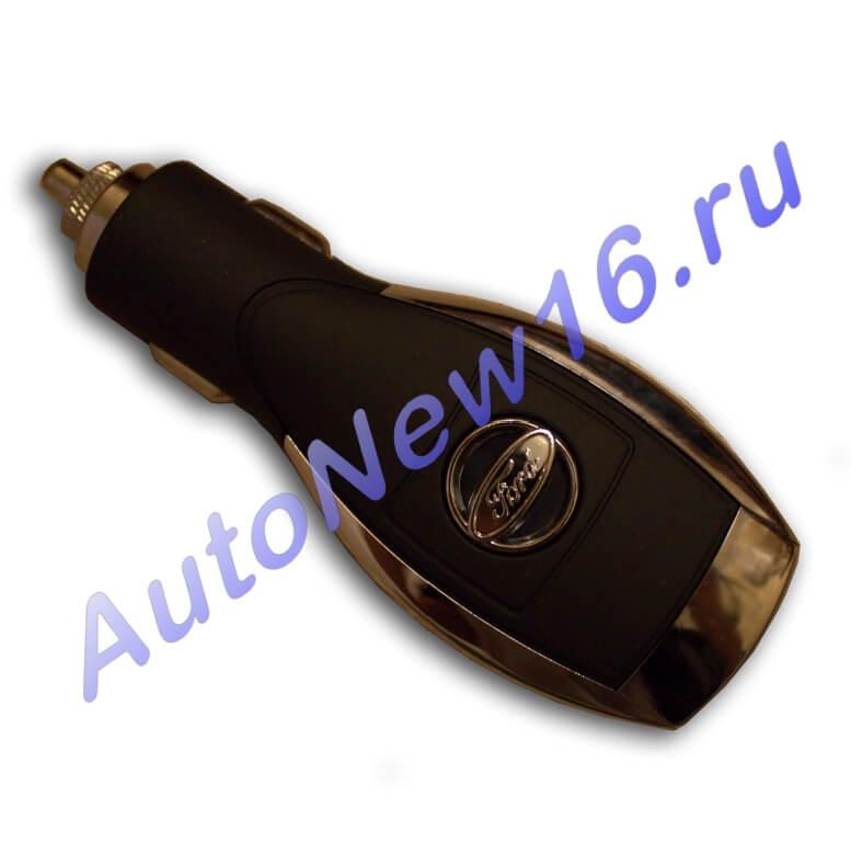 Зарядное устройство с логотипом Ford