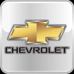 Коврики в подстаканники и в дверные ниши Chevrolet