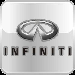 Чехлы для ключей Infiniti