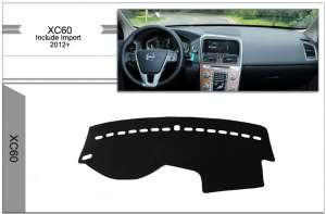 Защитное покрытие панели для Volvo XC60 (2013-2016)