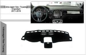 Защитное покрытие панели для Volkswagen Touareg (2010-2017)