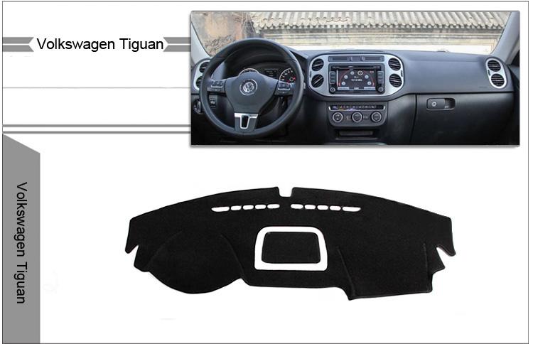 Защитное покрытие панели для Volkswagen Tiguan (2007-2015)