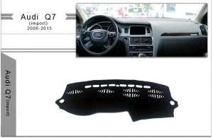 Защитное покрытие панели Ауди Ку7 - Audi Q7 (2006-2015)