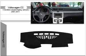 Защитное покрытие панели для Volkswagen Passat CC (2008-2017)