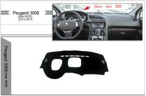 Защитное покрытие панели для Peugeot 3008
