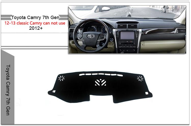 Защитное покрытие панели для Toyota Camry XV50