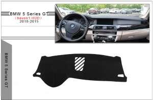 Защитное покрытие панели для BMW 5 GT (2010-2013)