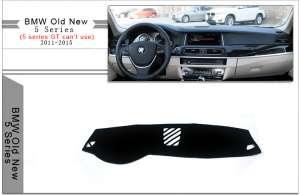 Защитное покрытие панели для BMW 5 (2010-2013)