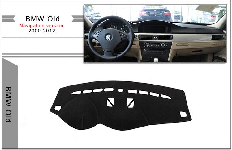 Защитное покрытие панели для BMW 3 (2007-2012)