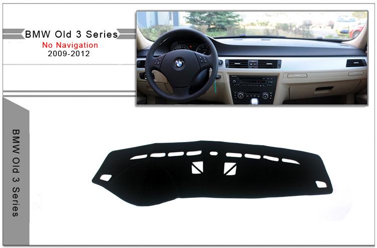 Защитное покрытие панели для BMW 3 (2007-2012), фото 2
