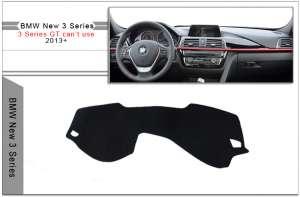 Защитное покрытие панели для BMW 3 (2013-2015)
