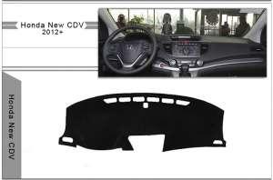 Защитное покрытие панели для Honda CR-V 4 (2012-2015)