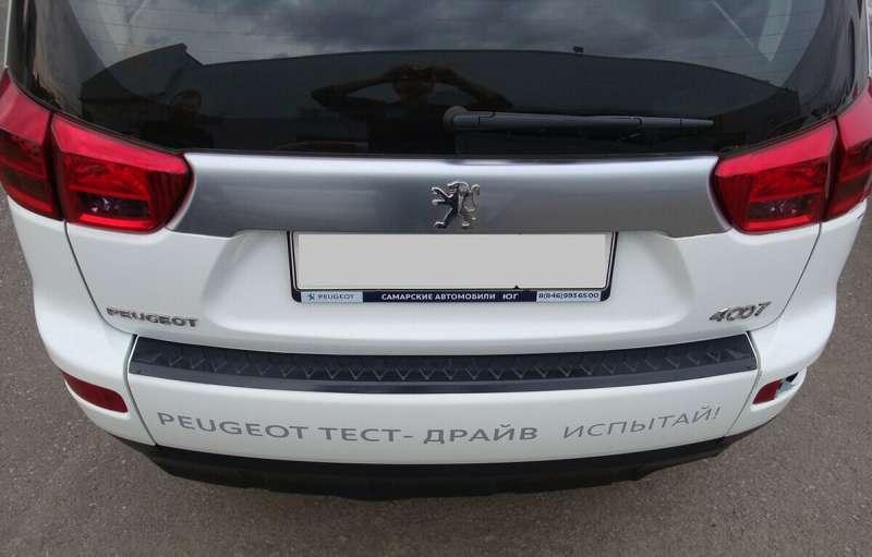 Пластиковая накладка на бампер Peugeot 4007, фото 2