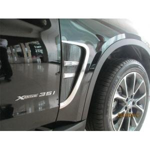 Накладки на воздухозаборники BMW X5 F15