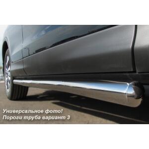 Пороги труба Mazda CX-9 2006 – 2012 (вариант 3)