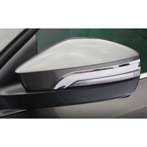 Накладки на зеркала заднего вида Skoda Octavia A7 (пластик)