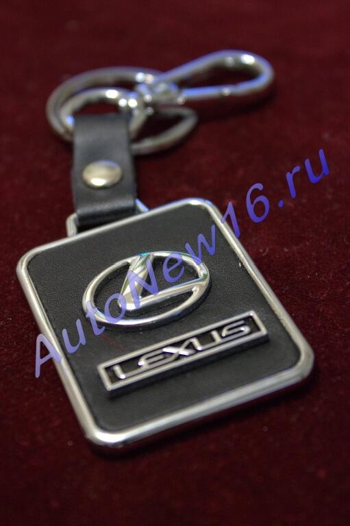 Брелок с логотипом Lexus