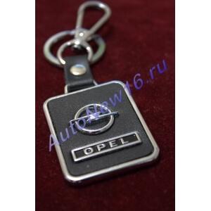 Брелок с логотипом Opel
