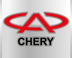 Брызговики для Chery