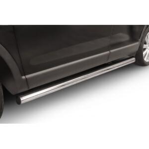 Пороги труба Mazda CX-9 2006 – 2012
