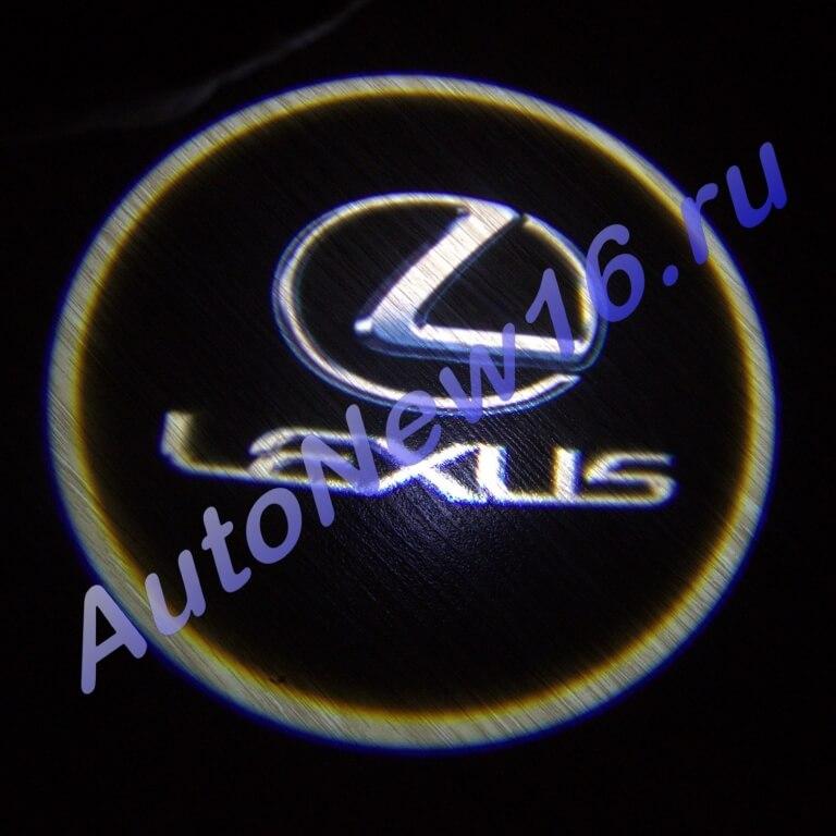 Лазерная проекция с логотипом Lexus, фото 5