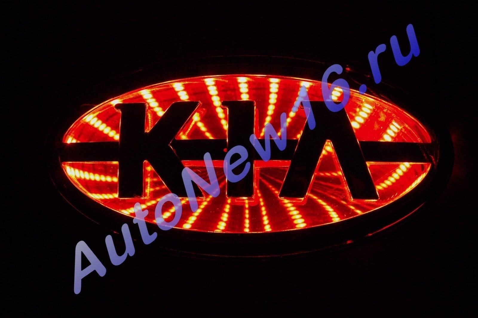Шильдик с подсветкой KIA , фото 2