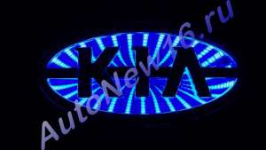 Шильдик с подсветкой KIA