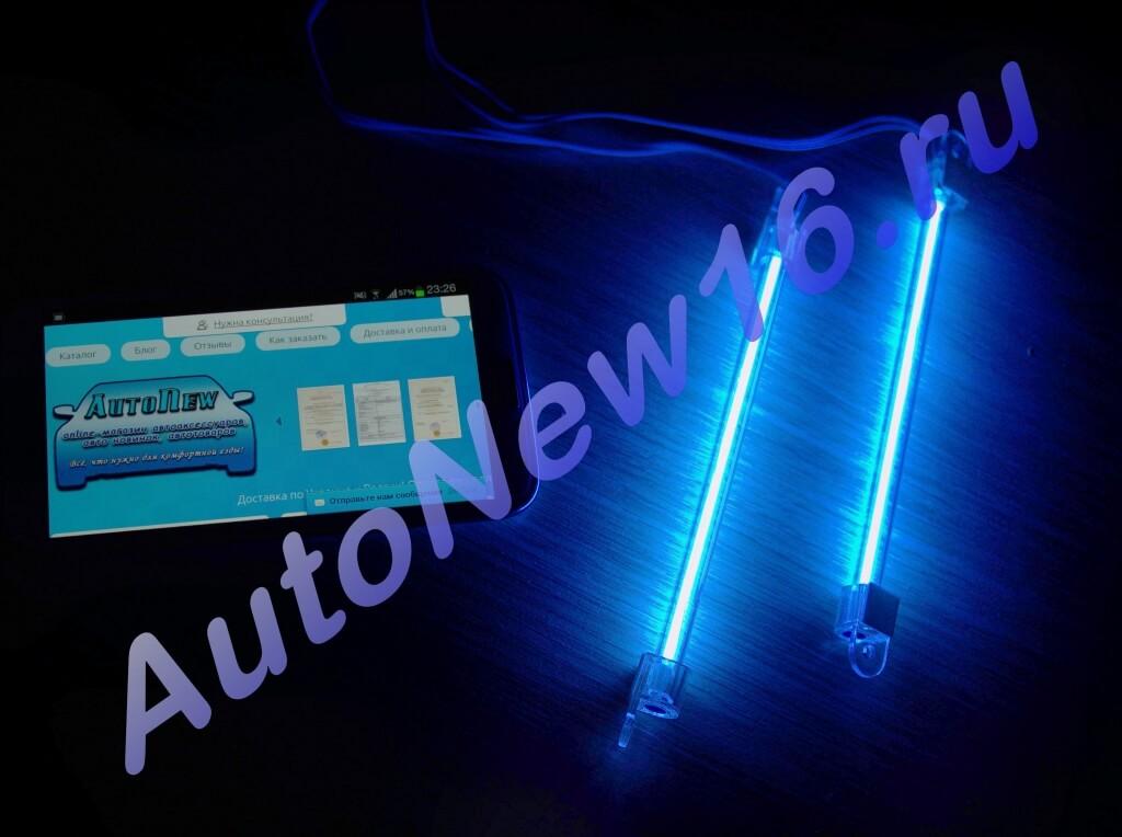 Подсветка CCFL (синяя) для салона, багажника, 2х15см.
