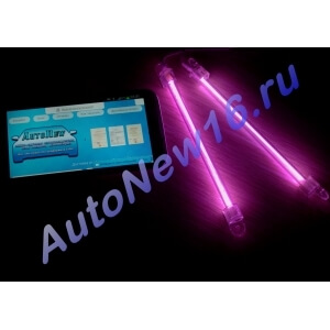 Подсветка CCFL (фиолетовая) для салона, багажника, 2х15см.