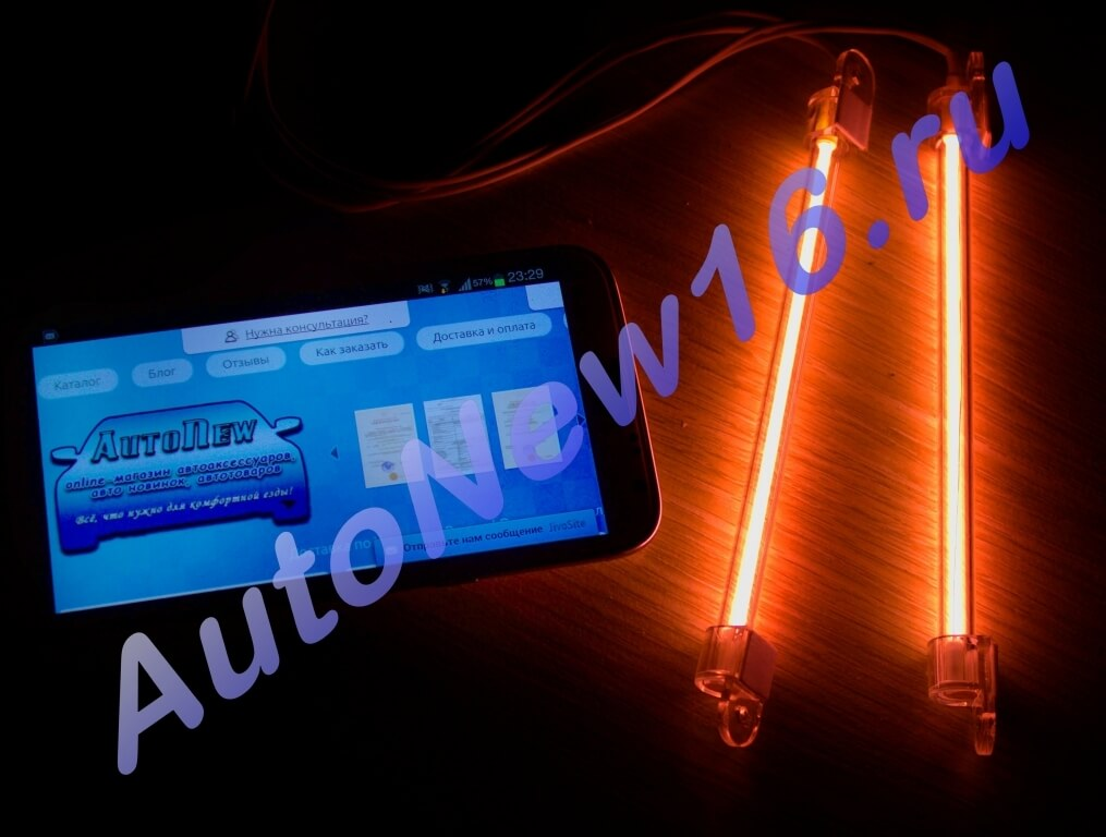 Подсветка CCFL (красная) для салона, багажника, 2х15см.