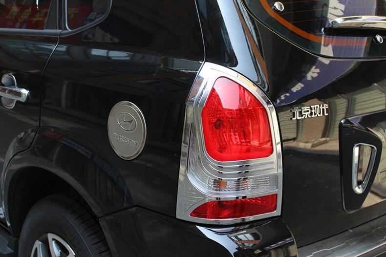 Хромированные накладки на задние фары Hyundai Tucson (2004-2010)