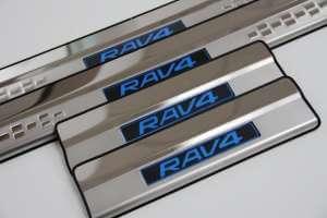 Накладка на пороги Toyota Rav4 CA40