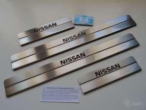 Накладки на пороги Nissan Almera G11, G15 Ступенчатые (над. краска)
