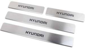 Накладки на пороги Hyundai Solaris 2014 - 2016 (над. краска)