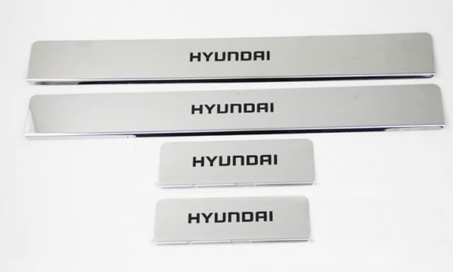 Накладки на пороги Hyundai Santa Fe 3 DM (над. краска), фото 3