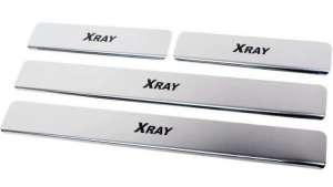 Накладки на пороги Lada X-ray (над. краска)